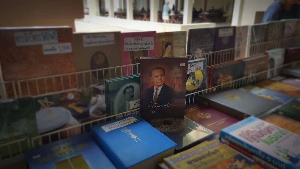 บูธจำหน่ายหนังสือ ณ ทางเข้าหอสมุดปรีดี พนมยงค์