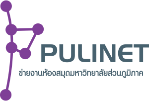 PULINETLogo-01